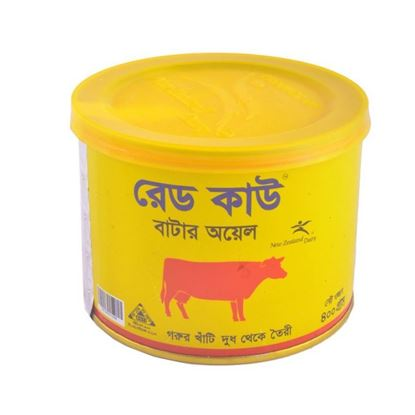 Picture of N/Z-Red Cow Butter Oil