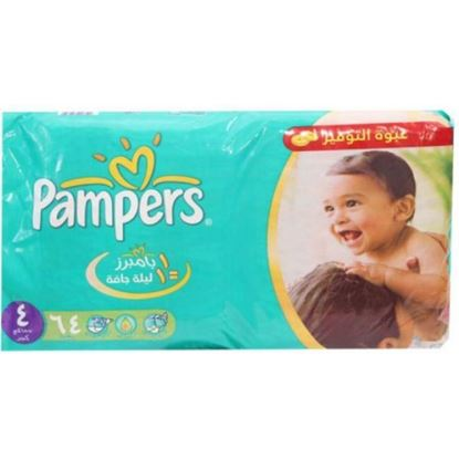 Picture of Pampers Baby Diapers - 01