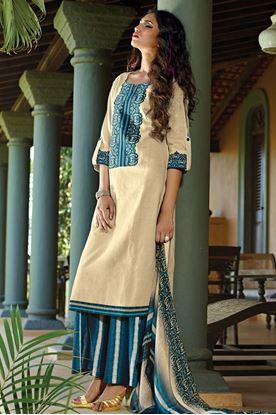 Picture of Ganga Fashion Cotton Remi Salwar Cream & Peacock