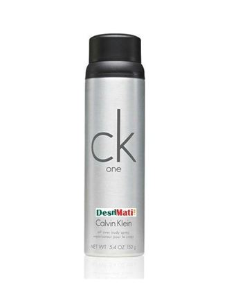 Picture of  Calvin Klein Men's CK One Calvin Klein Body Spray - 152g