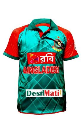 Picture of Bangladesh Cricket Team official Special Jersey 2017