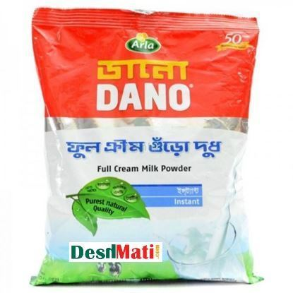 Picture of DANO Full Cream Milk Powder Instant 500 gm.