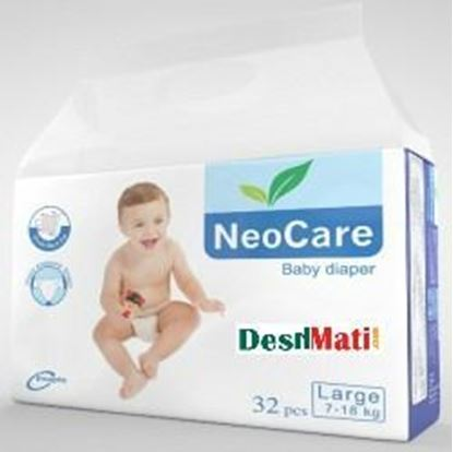 Picture of NeoCare Baby Diapers (Balt System) L (7-18kg) 32 pcs