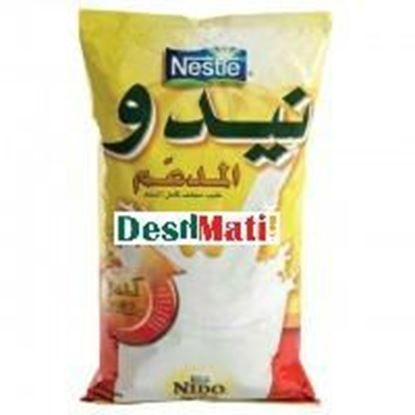 Picture of Nestle Nido 2475g. Packet-Dubai