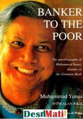 Picture of Banker to the Poor : The Autobiography of Muhammad Yunus, founder of the Grameen Bank