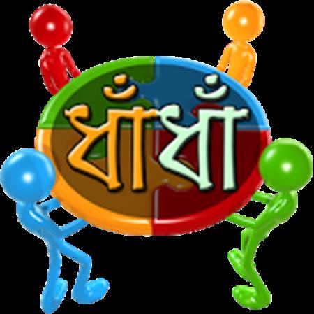 Picture for category কৌতুক ও ধাঁধা