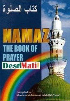 Picture of Namaz: The Book Of Prayer (English)
