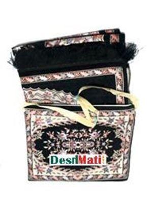 Picture of Muslim Prayer Hand Bag Janamaz Syria -Black and Light Pink