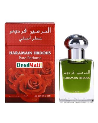 Picture of Al Haramain Firdous Perfume Attar Oil 15Ml