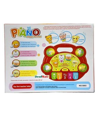 Picture of  Toy Land Piano Happy Animal - Red