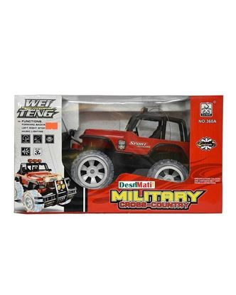 Picture of Toy Land Millitary Cross Country Car - Red