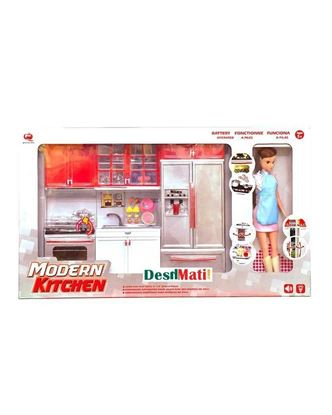 Picture of Toy Land Modern Kitchen Set - Multicolor