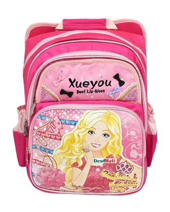 Picture of Toy Land Polyester Xueyou School Bag - Pink