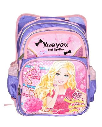 Picture of Toy Land Polyester Xueyou School Bag - Purple