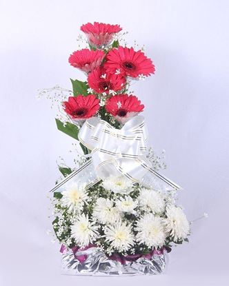 Picture of Raka Flower Fresh Flower Bouquet #95