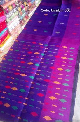 Picture of Raka Fashion Exclusive Jamdani saree Code # Jamdani 002