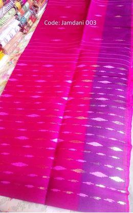 Picture of Raka Fashion Exclusive Jamdani saree Code # Jamdani 003