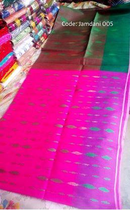 Picture of Raka Fashion Exclusive Jamdani saree Code # Jamdani 005