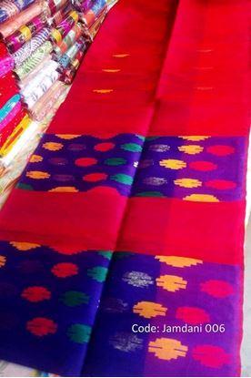Picture of Raka Fashion Exclusive Jamdani saree Code # Jamdani 006