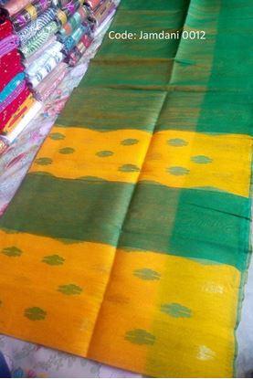 Picture of Raka Fashion Exclusive Jamdani saree Code # Jamdani 0012