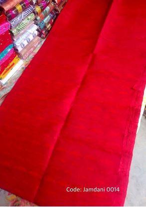 Picture of Raka Fashion Exclusive Jamdani saree Code # Jamdani 0014