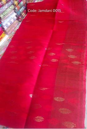 Picture of Raka Fashion Exclusive Jamdani saree Code # Jamdani 0015