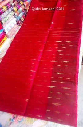 Picture of Raka Fashion Exclusive Jamdani saree Code # Jamdani 0011