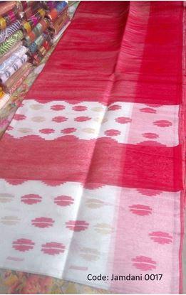 Picture of Raka Fashion Exclusive Jamdani saree Code # Jamdani 0017