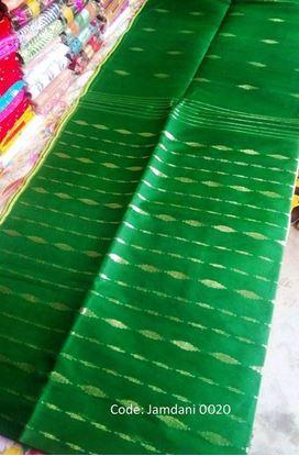 Picture of Raka Fashion Exclusive Jamdani saree Code # Jamdani 0020