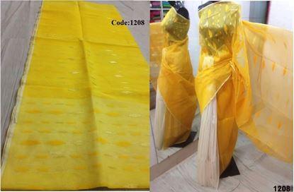 Picture of Raka Fashion Exclusive Jamdani saree Code # Jamdani 001208