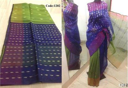 Picture of Raka Fashion Exclusive Jamdani saree Code # Jamdani 001202