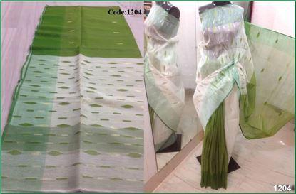 Picture of Raka Fashion Exclusive Jamdani saree Code # Jamdani 001204