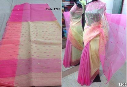 Picture of Raka Fashion Exclusive Jamdani saree Code # Jamdani 001205