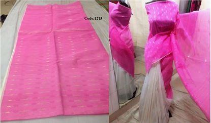 Picture of Raka Fashion Exclusive Jamdani saree Code # Jamdani 001213