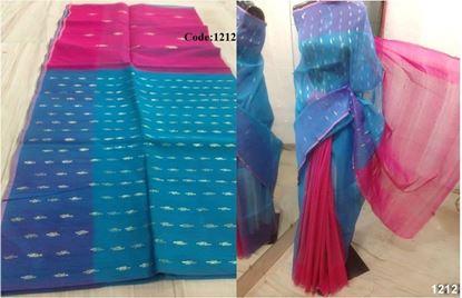 Picture of Raka Fashion Exclusive Jamdani saree Code # Jamdani 001212