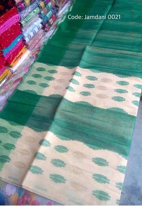 Picture of Raka Fashion Exclusive Jamdani saree Code # Jamdani 0021