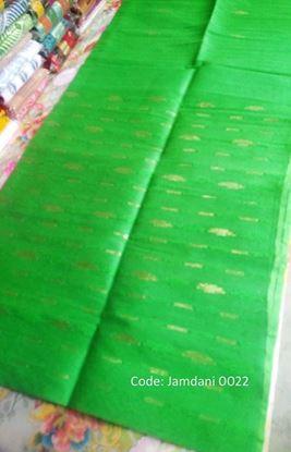 Picture of Raka Fashion Exclusive Jamdani saree Code # Jamdani 0022