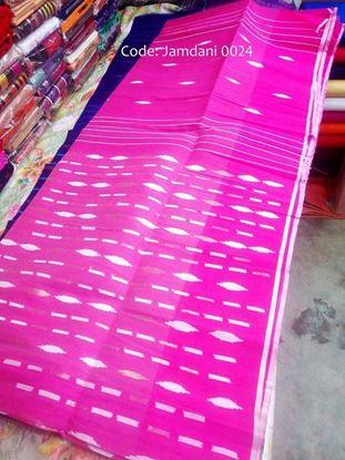 Picture of Raka Fashion Exclusive Jamdani saree Code # Jamdani 0024
