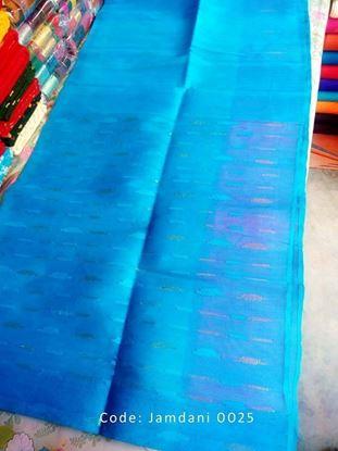 Picture of Raka Fashion Exclusive Jamdani saree Code # Jamdani 0025