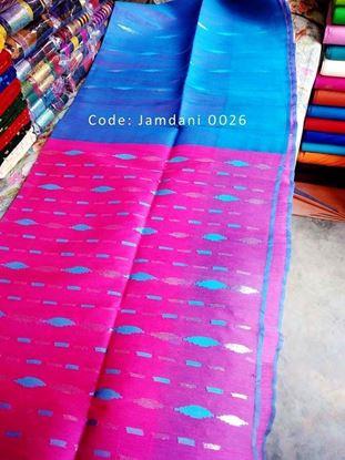 Picture of Raka Fashion Exclusive Jamdani saree Code # Jamdani 0026