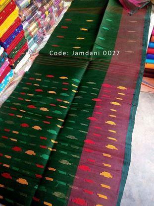 Picture of Raka Fashion Exclusive Jamdani saree Code # Jamdani 0027