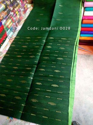 Picture of Raka Fashion Exclusive Jamdani saree Code # Jamdani 0028