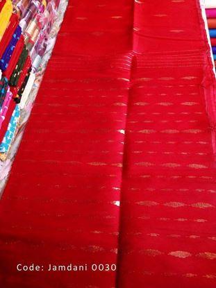 Picture of Raka Fashion Exclusive Jamdani saree Code # Jamdani 0030