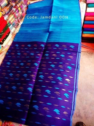 Picture of Raka Fashion Exclusive Jamdani saree Code # Jamdani 0031