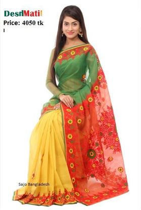 Picture of Raka Fashion Exclusive silk saree with gorgeous embroidery work code#6023
