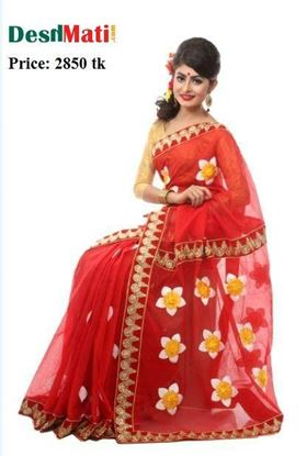Picture of Raka Fashion Exclusive silk saree with gorgeous embroidery-applique work code#6024