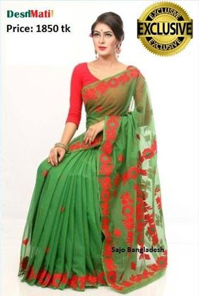Picture of Raka Fashion Exclusive silk saree with gorgeous embroidery-applique work code#6029