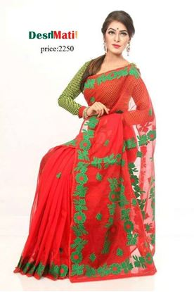 Picture of Raka Fashion Exclusive silk saree with gorgeous embroidery-applique work code#6027