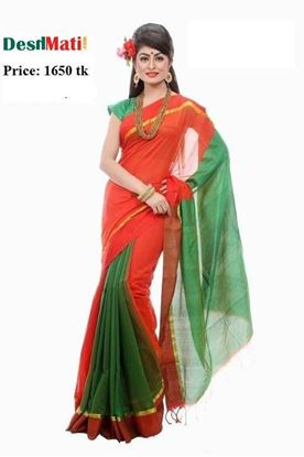 Picture of Raka Fashion Exclusive silk saree with gorgeous embroidery-applique work code#6031