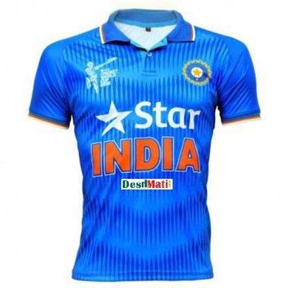 Picture of ICC Cricket World Cup'2015 India Team Jersey